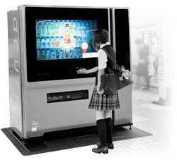 Touch Screen Vending
